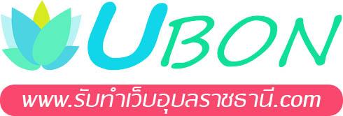 Logo รับทําเว็บอุบลราชธานี
